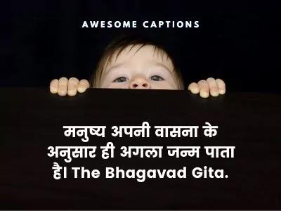 krishna bhagavad gita quotes