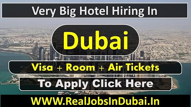 Royal Continental Hotel Dubai Jobs  UAE 2021