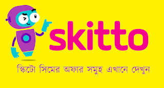 skitto sim offer 2020,skitto mb offer 2020,skitto internet offer 2020,skitto sim offer,skitto offer,skitto data pack,skitto sim internet offer 2020,skitto internet offer,skitto sim internet offer,skitto sim price 2020,skitto offer 2020,skitto sim mb offer 2020,skitto internet package,skitto bondho sim offer,skitto mb offer,skitto minute offer 2020,gp 39 tk offer,skitto sim price and offer 2020,skitto sim internet package
