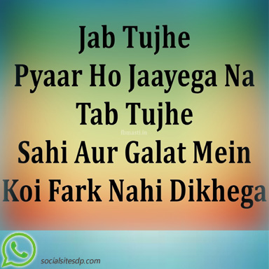 Hindi Romantic Love Wallpapers With Quotes 101 Best Whatsapp Dp Images In Hindi Best Whatsapp Dp
