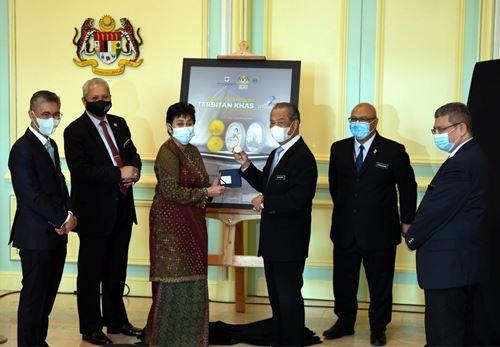 25 tahun Putrajaya