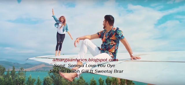 https://www.lyricsdaw.com/2019/09/soneya-love-you-oye-lyrics-prabh-gill.html