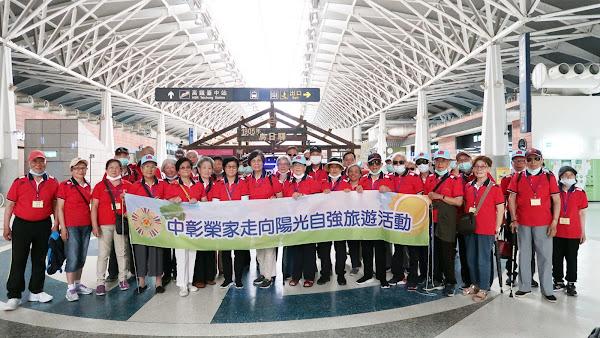 中彰榮家銀髮族移地學習 長輩搭捷運參訪漢翔航空