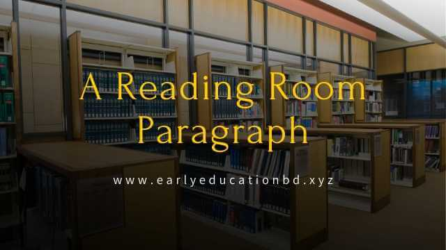 Short Paragraph on A Reading Room | EEB