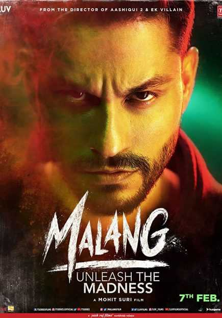 فيلم Malang 2020 مترجم