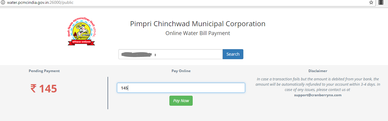 Ashish Vijay Mane (AVM Blog) : How To Pay Water Bill of