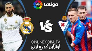 مشاهدة مباراة ريال مدريد وإيبار بث مباشر اليوم 20-12-2020 في الدوري الإسباني