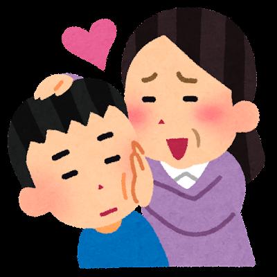 過保護な親のイラスト(教育)