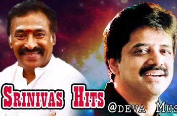 Srinivas Super Hit Audio Jukebox at Deva Music