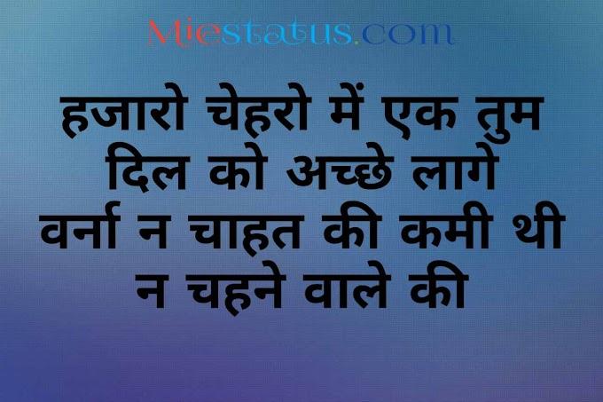 Gulzar quotes in hindi | Latest Gulzar Hindi Quotes (बेस्ट)