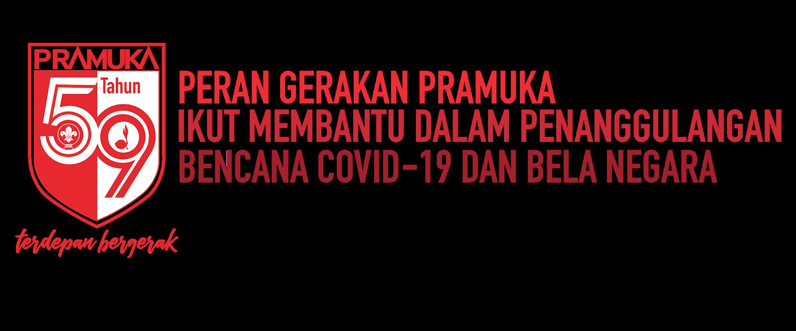 Logo Hut Pramuka 2020 Png