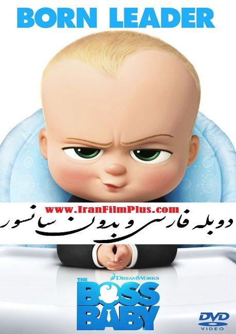 دانلود انیمیشن 2017