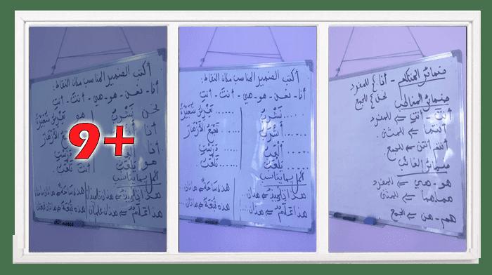 تمارين اللغة العربية للسنة الثانية ابتدائي مع الحلول
