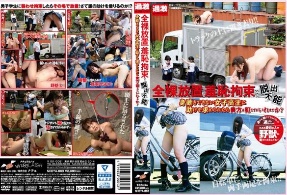 Bokep Jepang NHDTA-863