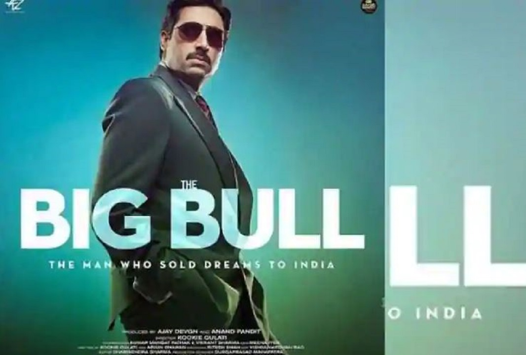The Big Bull will be released on April 8