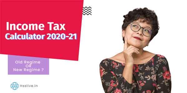 Income Tax Calculator Software 2020-21