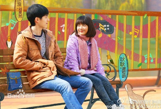 Download Drama China With You Sub Indo Batch