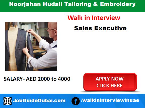 Noorjahan Hudali Tailoring & Embroidery career for sales executive job in Dubai