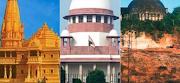 अयोध्या मंदिर मस्जिद विवाद पर सुप्रीम कोर्ट का सुप्रीम फैसला