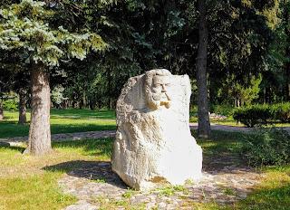 Графское. Гостинично-оздоровительный центр «Форест-Парк». Скульптура В. Е. фон Граффа