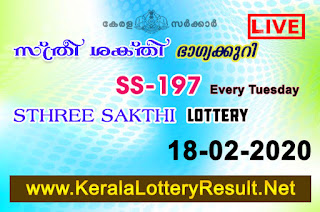 Kerala Lottery Result 18-02-2020 Sthree Sakthi SS-197 Lottery Result