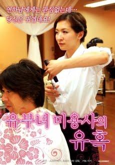 Sex Trial at Beauty Shop 3