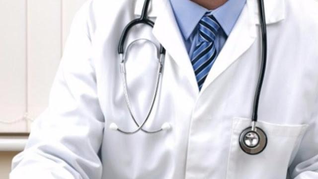 Πρέβεζα: Ο Ιατρικός Σύλλογος Πρέβεζας για τον θεσμό του οικογενειακού ιατρού