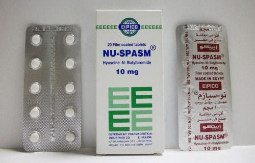 سعر ودواعى إستعمال اقراص نوسبازم Nuspasm للمعدة