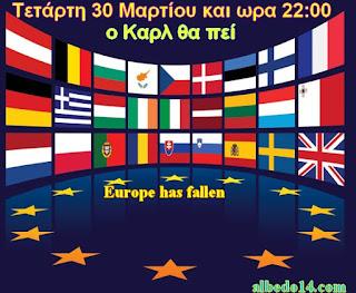 karl heinz ottinger ευρωπη οικονομια