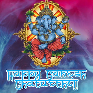 happy ganesh chaturthi images hd good morning
