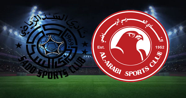 مشاهدة مباراة السد والعربي فى الدورى القطرى اليوم بث مباشر 27-2-2020