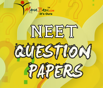 NEET Model Papers NEET Question Paper