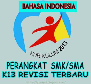 RPP Kurikulum 2013 Bahasa Indonesia kelas 10 SMA/SMK Revisi 2018