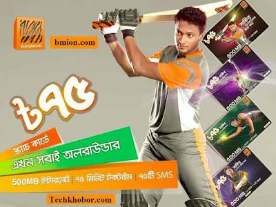 Banglalink-75Tk-Scratch-Card