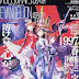 Neon Genesis Evangelion: Death & Rebirth BD Subtitle Indonesia