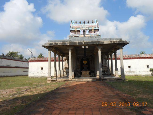 Sri Parijatha Vaneswarar Temple Second Level Entrance