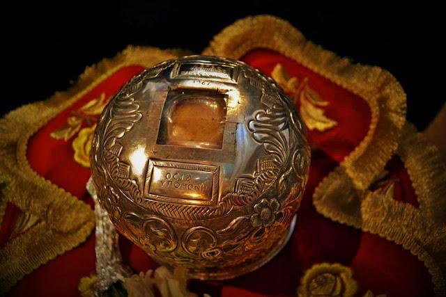 Holy Skull of Ipomoni (Patience) Osios Patapios Loutraki