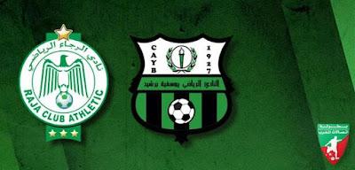 مشاهدة بث مباشر مباراة الرجاء البيضاوي ويوسفية برشيد في الدوري المغربي اليوم 2020-8-2