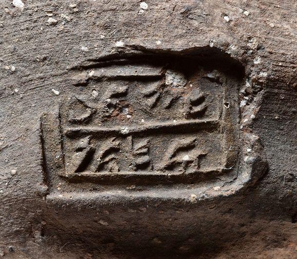Por muito tempo, especulou-se sobre a veracidade da cidade, que ficaria onde hoje é Israel. E um grupo de arqueólogos conseguiu provar que, sim, a história do rei Ezequias é realmente verdadeira.  Em explorações na região, os arqueólogos fizeram a descoberta que especialistas da área e religiosos esperavam há séculos. Lá encontraram um santuário e seu portal extremamente antigo.  O portal, que foi desenterrado por inteiro pelo grupo de arqueólogos, está localizado no que hoje é a cidade israelense de Tel Lachish. Parte do portal já havia sido encontrada, mas só sua descoberta por inteiro confirmou a história.