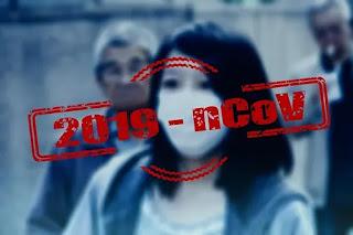 2019-nCoV coronavirus