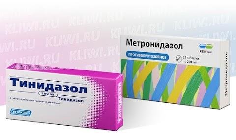 Тинидазол или Метронидазол?
