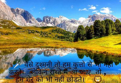 Status in hindi for fb