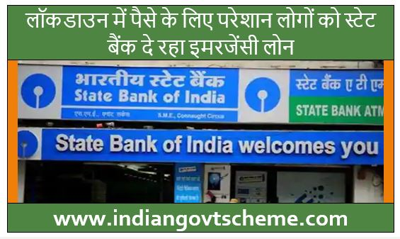 emergency+loan