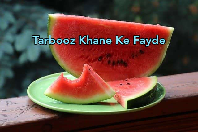 Tarbooz Khane Ke Fayde - Benefits of Watermelon in Hindi