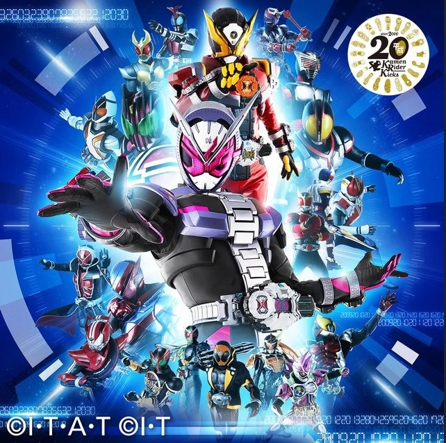 "Shuta Sueyoshi feat. ISSA - Over ""Quartzer"""