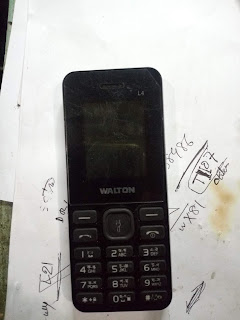 Walton L4 6531E Firmware File 100% Tested