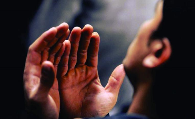 Gambar bacaan ayat agar agar doa dikabulkan