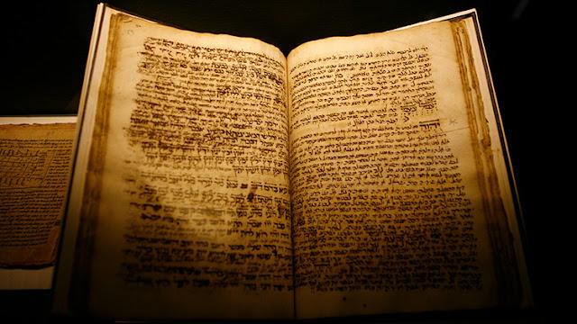 Descubren en Israel el significado de un manuscrito de hace más de 2.500 años
