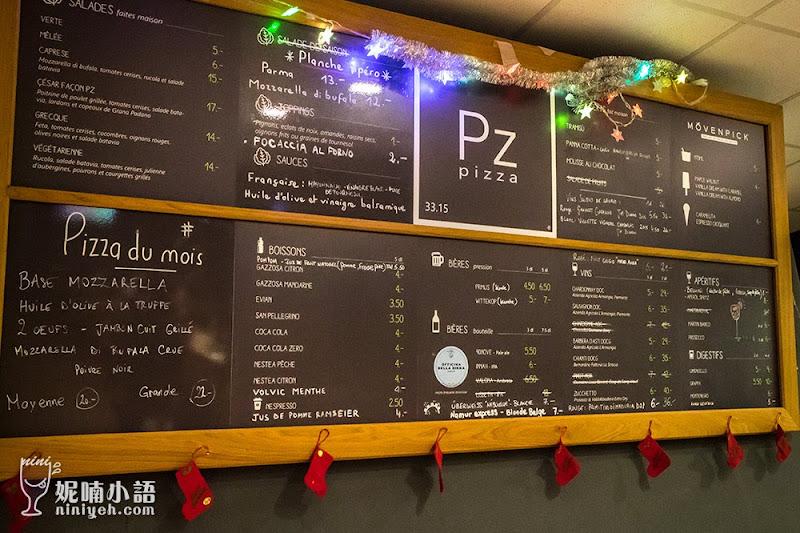 【瑞士洛桑美食】PL Plzza。平日都客滿的披薩專賣店