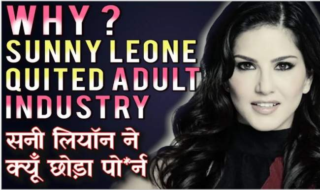 How-Karanjit-became-an-adult-film-actress-and-called-Sunny-Leone